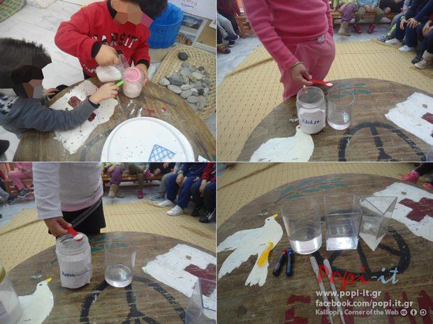 Μίγματα -διαλύματα / Young Scientists