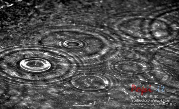 Τραγούδια βροχής - Μουσική Πινακοθήκη