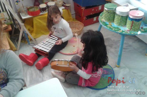 Μουσική γωνιά