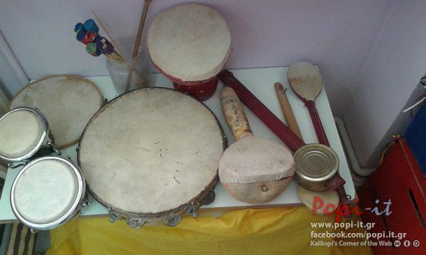 Μουσικά όργανα τάξης (από ανακυκλώσιμα υλικά)