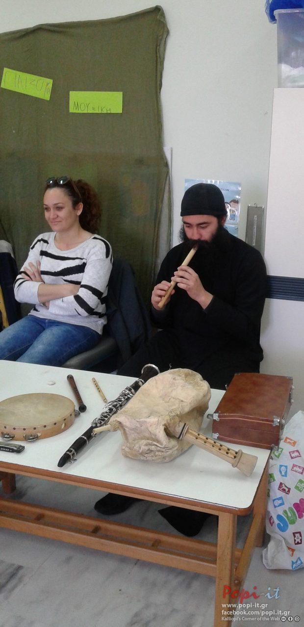 Παραδοσιακά όργανα