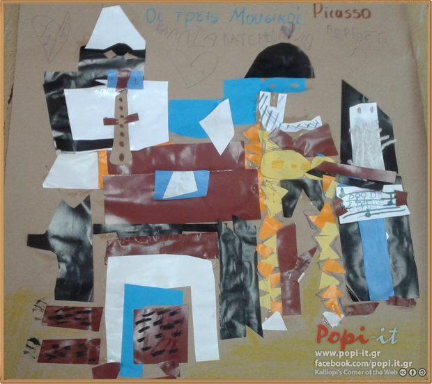 Οι τρεις Μουσικοί του Picasso