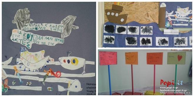 young-scientists- periballontiko-thalasa-ripansi