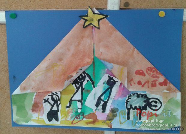 Χριστός γεννάται .. σε φάτνη ταπεινή !