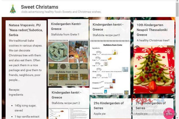 Χριστουγεννιάτικες δράσεις / eTwinning