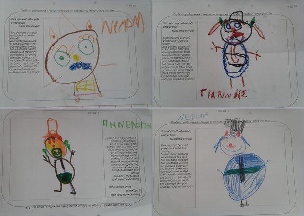 Αποκριάτικες δημιουργίες (clown και καπέλα)