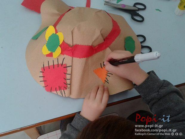 Scarecrow video/ Οι δράσεις μας με αφορμή ένα βίντεο / eTwinning
