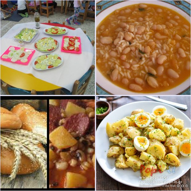 Menu - κατάλογος φαγητών με τοπικά προϊόντα / eTwinning