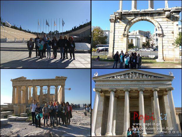 Πρώτη Διακρατική συνάντηση στην Αθήνα - TEAM (erasmus +)
