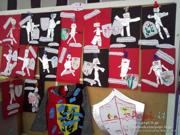 Ο τοίχος της Βίας, οι ασπίδες της φιλίας / Bullying