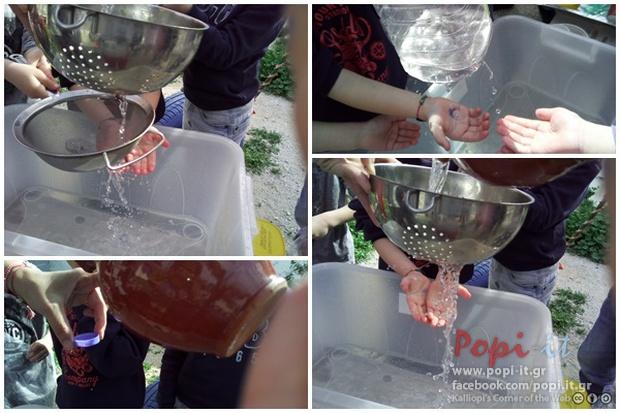 Ο κύκλος του νερού - Ας βρέξει.... / STEM