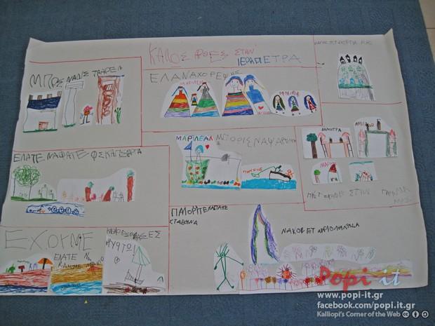 Το δικό μας καρτ ποστάλ για την Ιεράπετρα