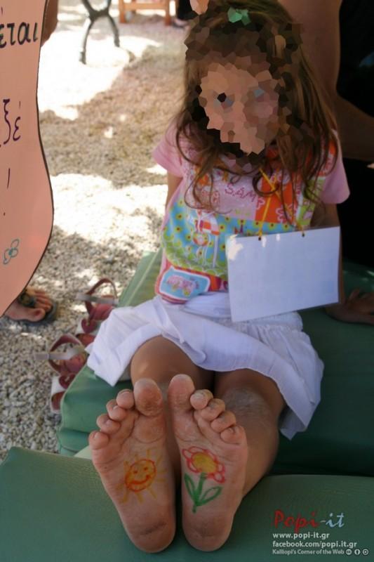 Καλοκαιρινή γιορτή Νηπιαγωγείου - Ζωγραφική στο πόδι