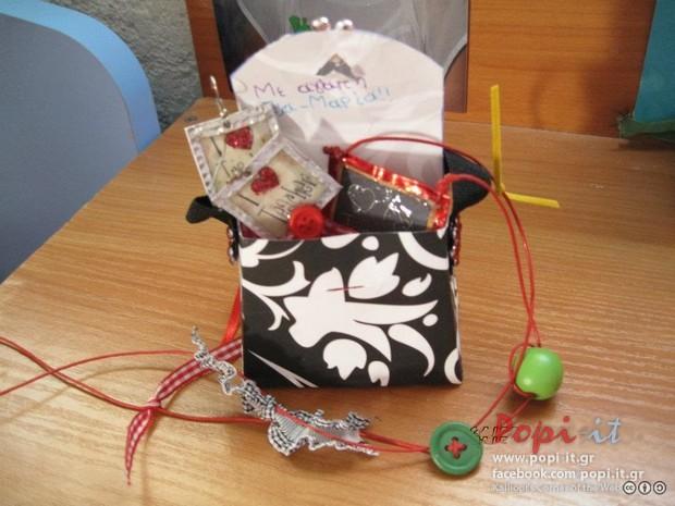 Δώρα για το τέλος της σχολικής χρονιάς - Δώρα σε συσκευασία