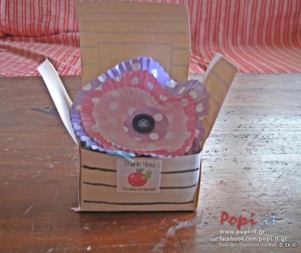 Δώρα για το τέλος της σχολικής χρονιάς - Συσκευασία δώρου