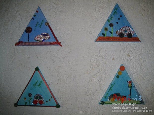 Καδράκια από καμβά για παιδικό δωμάτιο