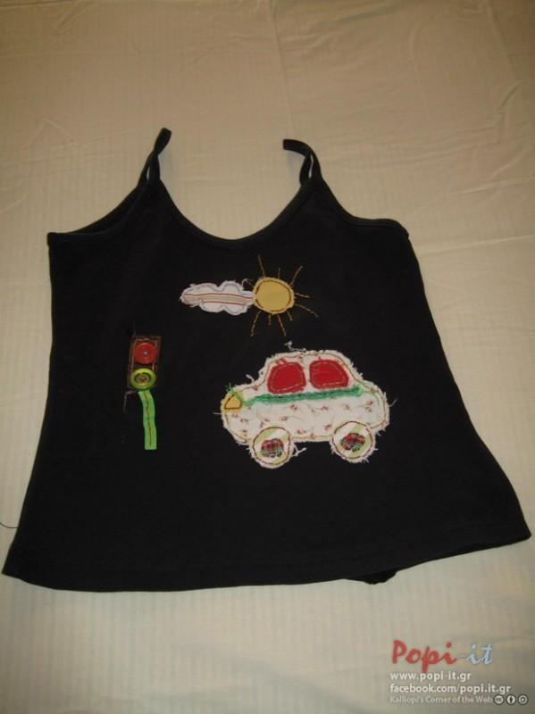 Πάτσγουορκ (patchwork)  σε μπλουζάκια - Μπλουζάκι αυτοκίνητο