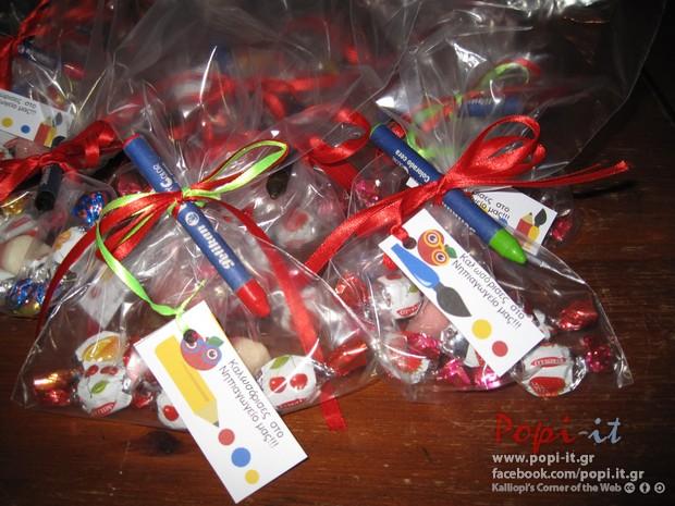 Ιδέες για δώρα στην έναρξη της σχολικής χρονιάς - Γλυκά δωράκια