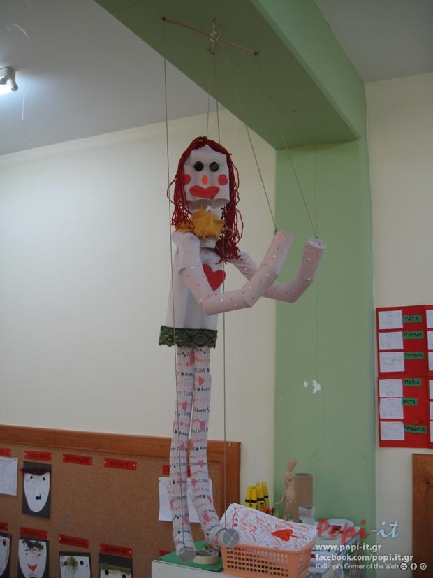 Κούκλα μαριονέτα από ανακυκλώσιμα υλικά !