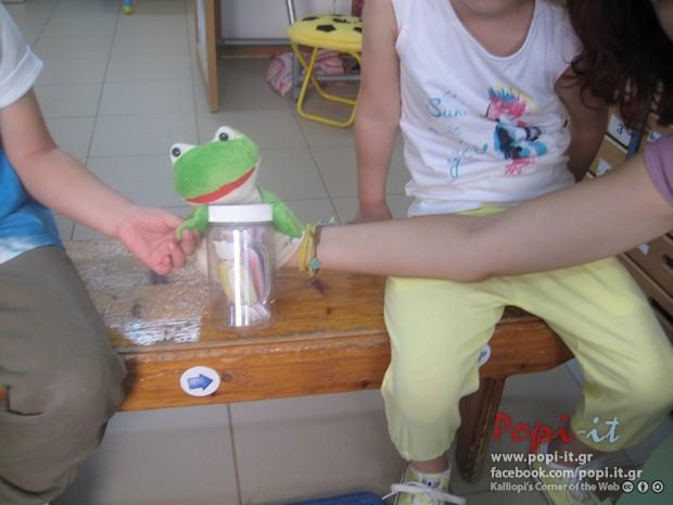 Παρορμητικό βατραχάκι -γλυκά λογάκια