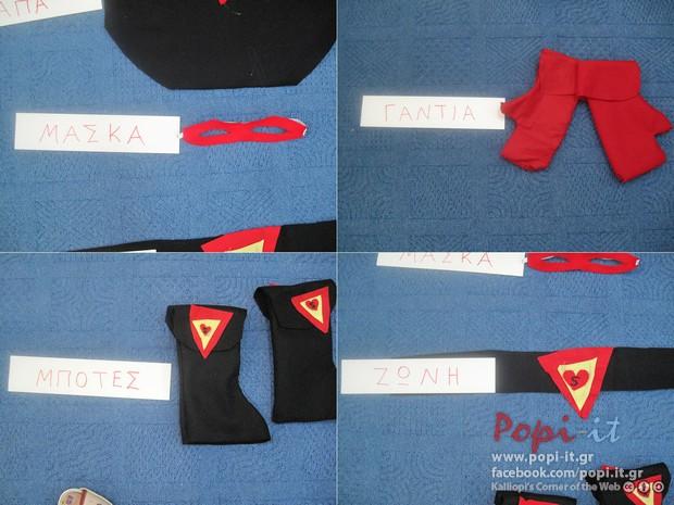 Η στολή του Super ήρωα και οι λέξεις