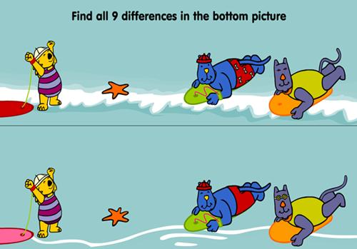 Βρες τις διαφορές
