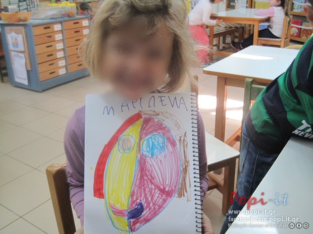 Το πρόσωπο και ο Picasso