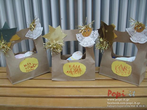 Χριστουγεννιάτικες κατασκευές από παιδιά  - Φάτνες από χαρτοσακούλες