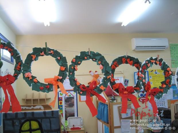 Χριστουγεννιάτικες κατασκευέςαπό παιδιά   - Χριστουγεννιάτικα στεφάνια από χάρτινα πιάτα