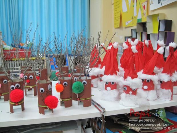 Χριστουγεννιάτικες κατασκευές από παιδιά  - Άγιος - Βασίλης και Ρούντολφ με ρολά χαρτιού