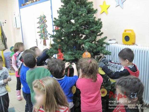 Χριστουγεννιάτικο δέντρο και παιχνίδια