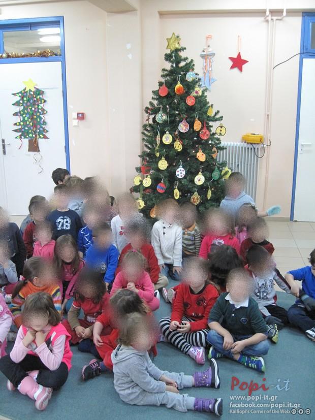Χριστουγεννιάτικο δέντρο και παιχνίδια - Στολίζουμε το δέντρο