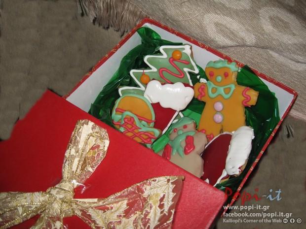 Μπισκότα βουτύρου σε κουτί