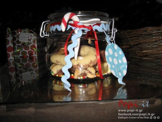 Μπισκότα βουτύρου  σε βάζο