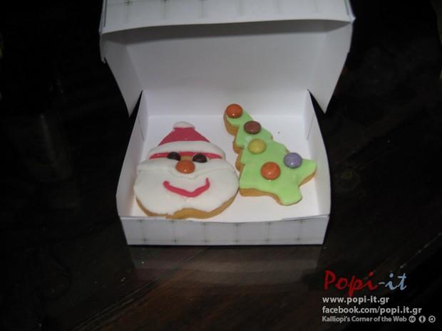 Μπισκότα βουτύρου σε ατομικό κουτάκι