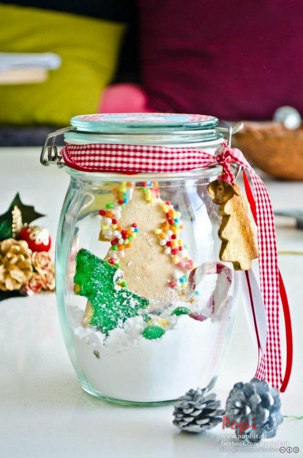 Μπισκότα βουτύρου  σε βάζο με ζάχαρη άχνη