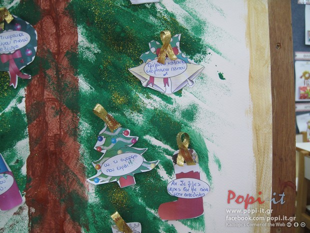 Χριστουγεννιάτικο δέντρο και παιχνίδια - Τι σκέφτονται τα στολίδια πάνω στο Χριστουγεννιάτικο δέντρο
