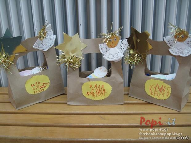 Σχήματα Χριστουγέννων - Χριστούγεννα - Φάτνη