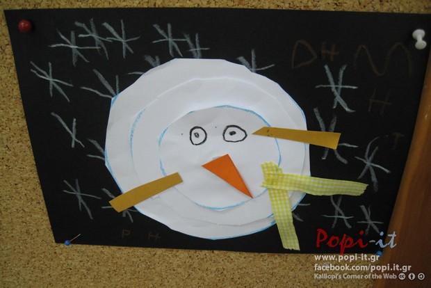 Snowman games - Παιχνίδια με χιονάνθρωπους