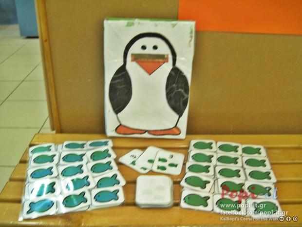 Winter maths games - Ταΐζω τον Πιγκουίνο.