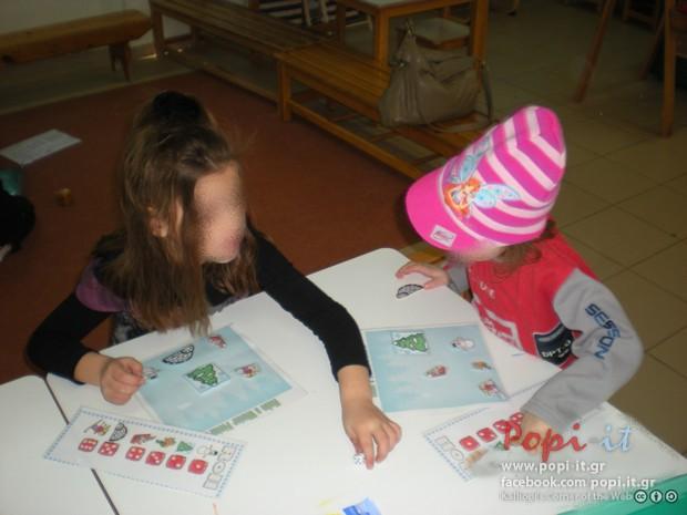 Winter maths games - Συνθέτω χειμωνιάτικο τοπίο