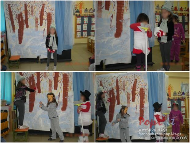 Χειμωνιάτικοι πίνακες - Δραματοποίηση