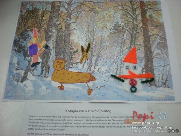 Χειμωνιάτικοι πίνακες - Ιστορία