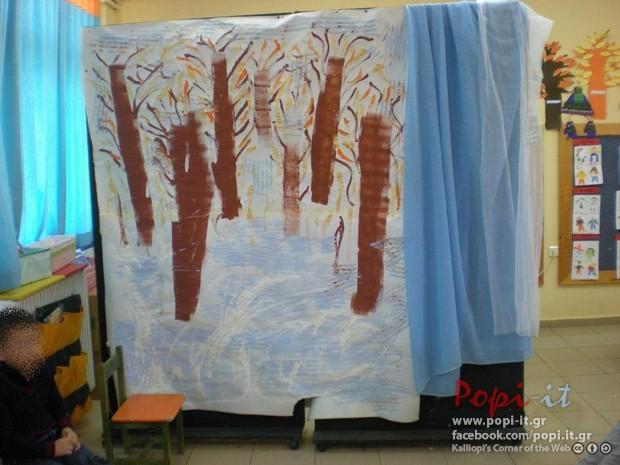 Χειμωνιάτικοι πίνακες - Σκηνικό πίνακα