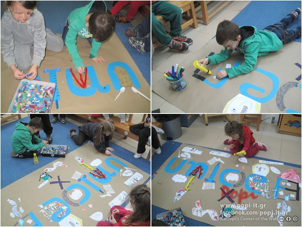 Αφίσα - Unicef