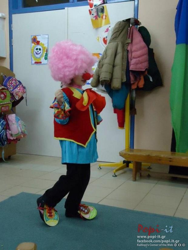 Τσίρκο - απόκριες