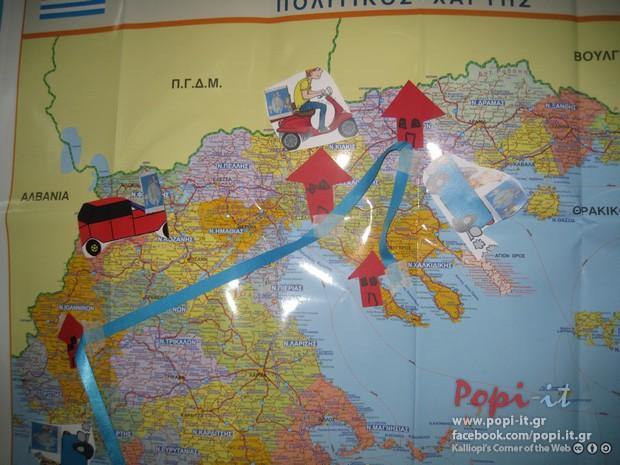 Το ταξίδι του βιβλίου - Unicef