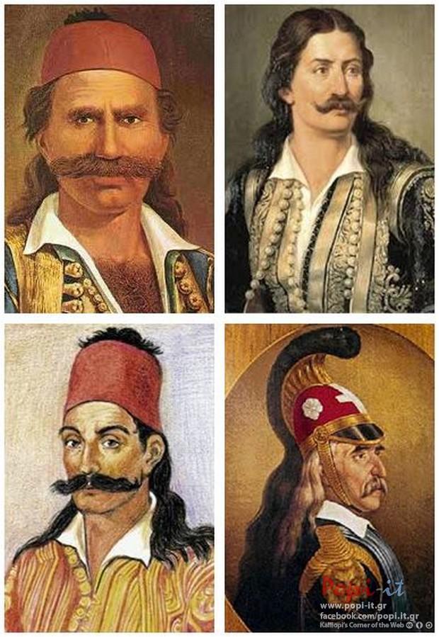 Ήρωες 1821 - Παίζοντας μαζί τους !