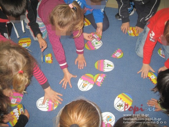 Γλωσσικά πασχαλινά παιχνίδια