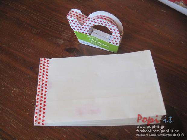 Βιβλίο για την μητέρα με χάρτινα σακουλάκια